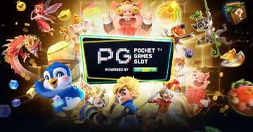 เล่นพนันออนไลน์ค่ายเกม PGSLOT แตกง่าย หรือไม่ ใช้วิธีแบบไหนเล่น