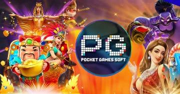 เมื่อมีทุนแค่ร้อยเดียวควรเล่นเกมอะไรใน PGSLOT ถึงจะชนะเงินรางวัล